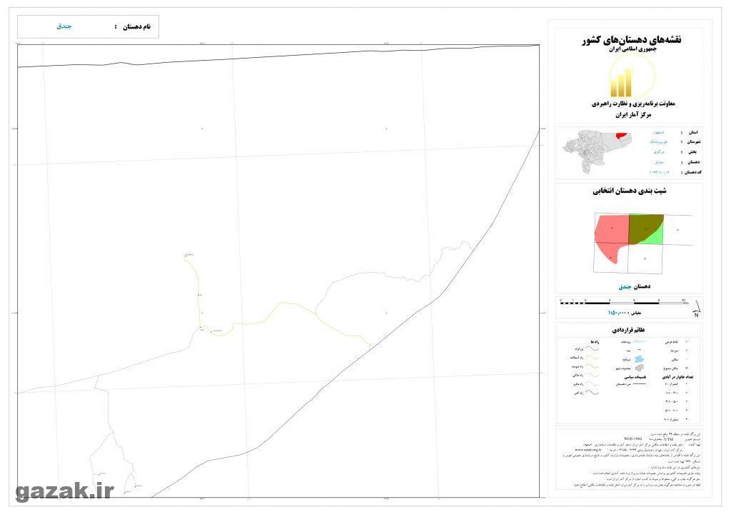 jandagh 2 1024x724 - نقشه روستاهای شهرستان خور و بیابانک