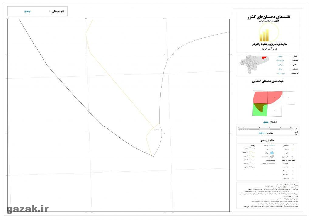 jandagh 4 1024x724 - نقشه روستاهای شهرستان خور و بیابانک