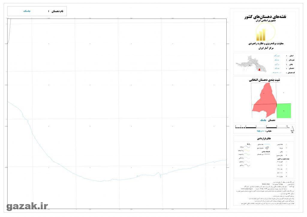 jask 4 1024x724 - نقشه روستاهای شهرستان جاسک