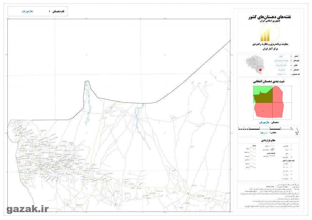 jazmorian 1024x724 - نقشه روستاهای شهرستان رودبار جنوب