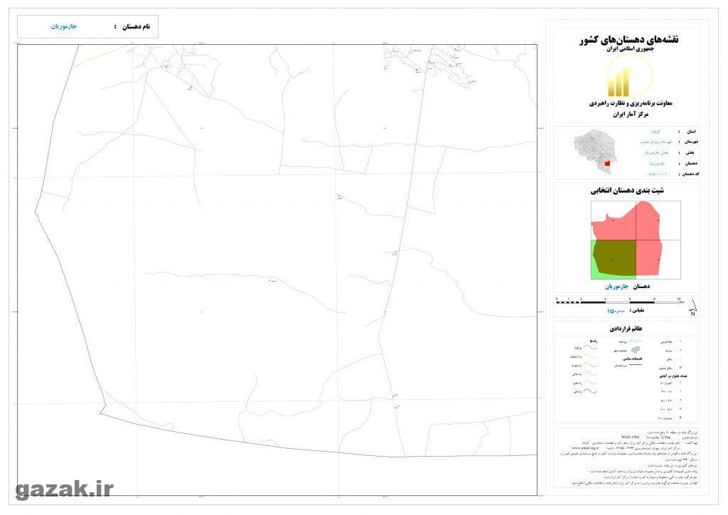 jazmorian 3 1024x724 - نقشه روستاهای شهرستان رودبار جنوب