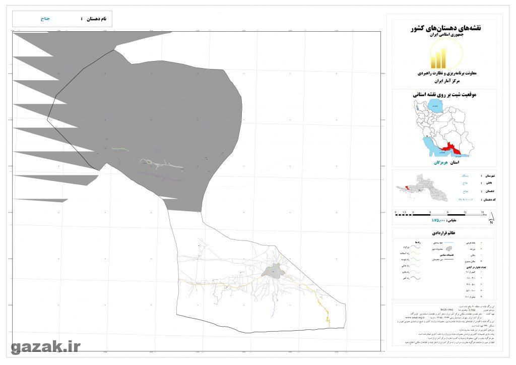 jenah 1 1024x724 - نقشه روستاهای شهرستان بستک