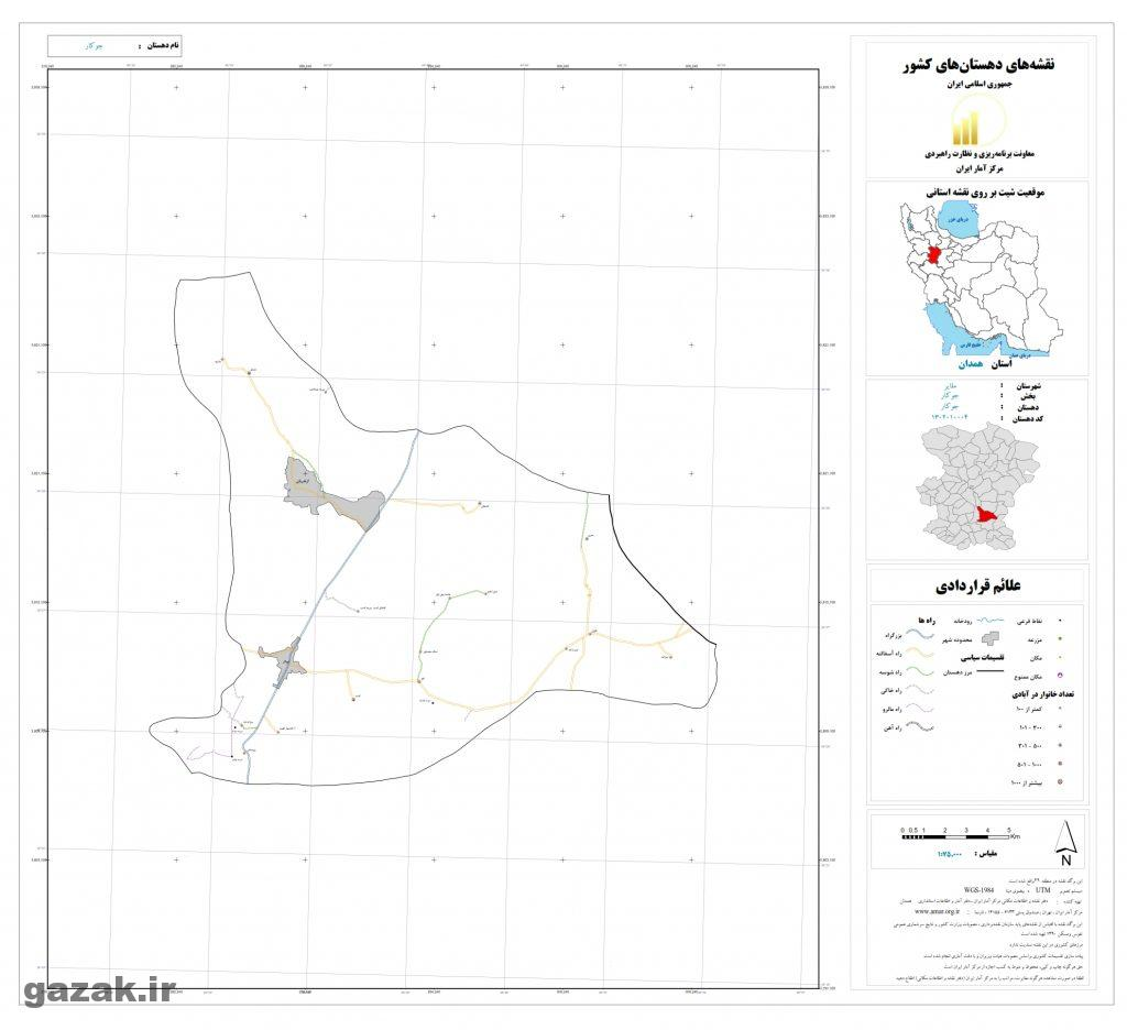 jokar 1024x936 - نقشه روستاهای شهرستان ملایر