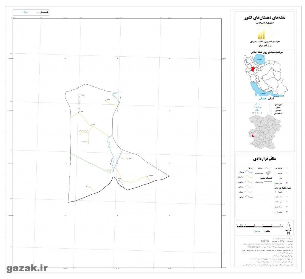 jolgeh 1024x936 - نقشه روستاهای شهرستان اسد آباد