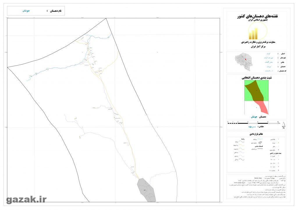 joshan 1024x724 - نقشه روستاهای شهرستان کرمان