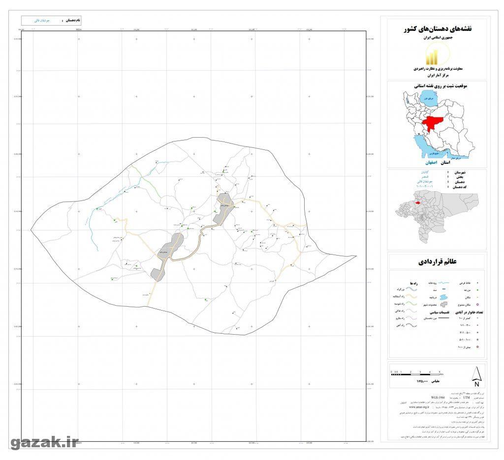 joshghan ghali 1024x936 - نقشه روستاهای شهرستان کاشان