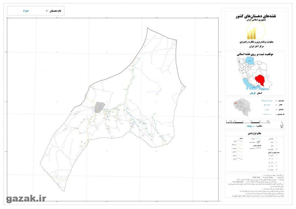 jozam 1024x724 - نقشه روستاهای شهرستان شهر بابک
