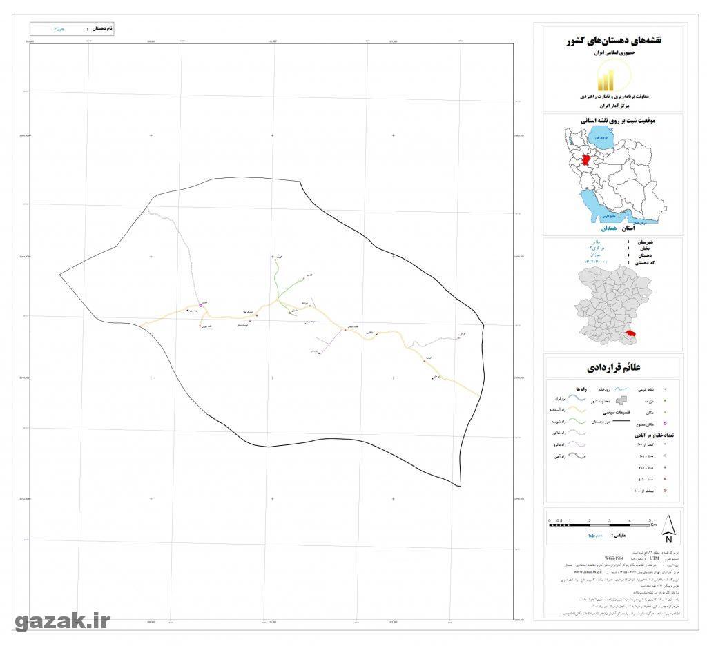 jozan 1024x936 - نقشه روستاهای شهرستان ملایر