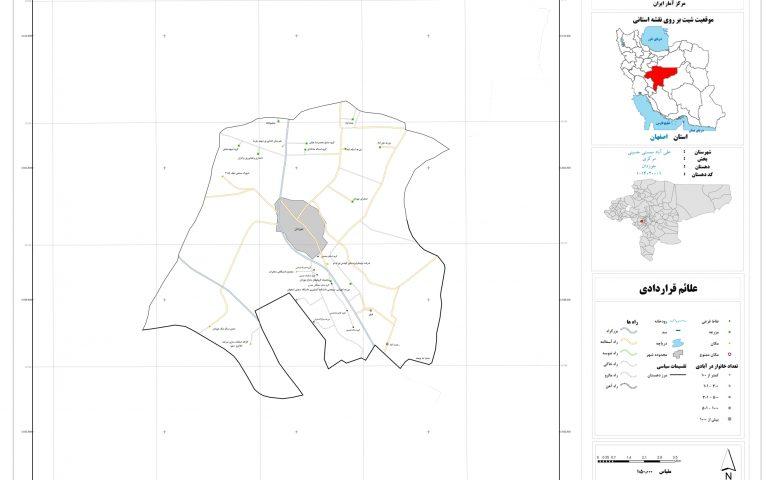 نقشه روستای جوزدان