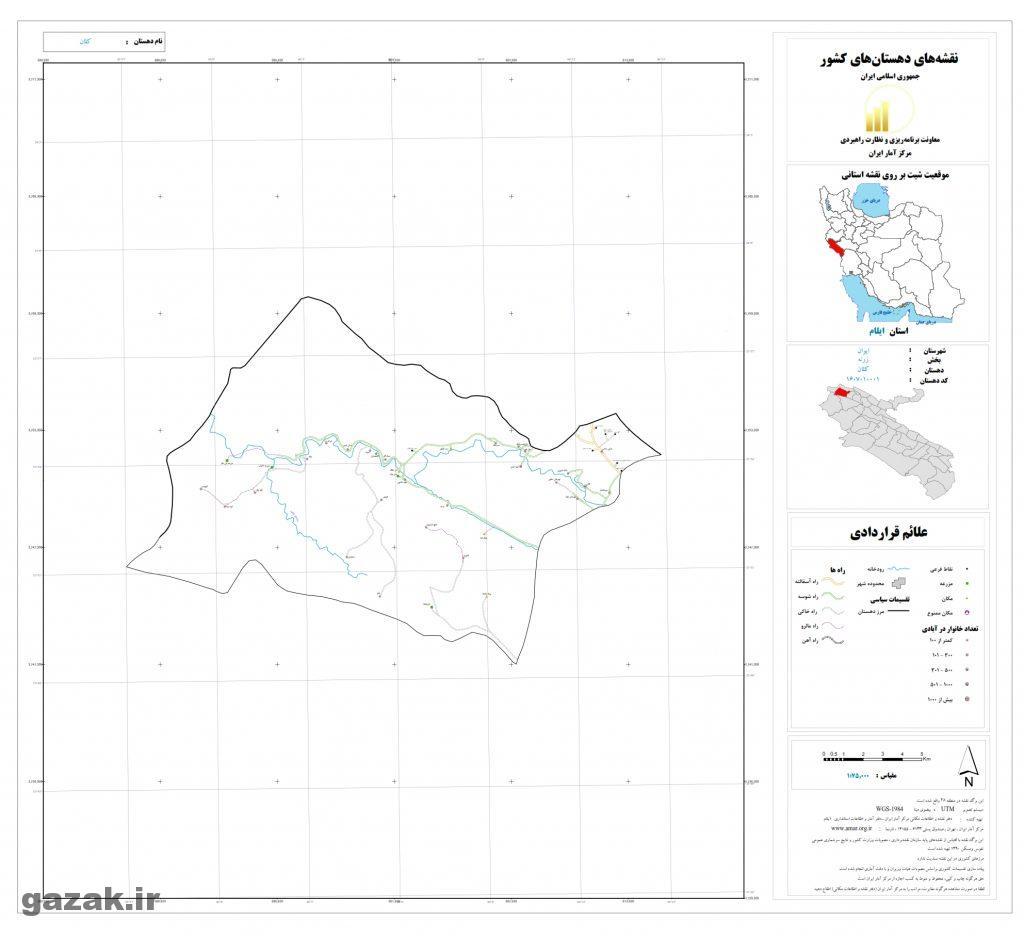 kalan 1024x936 - نقشه روستاهای شهرستان ایوان