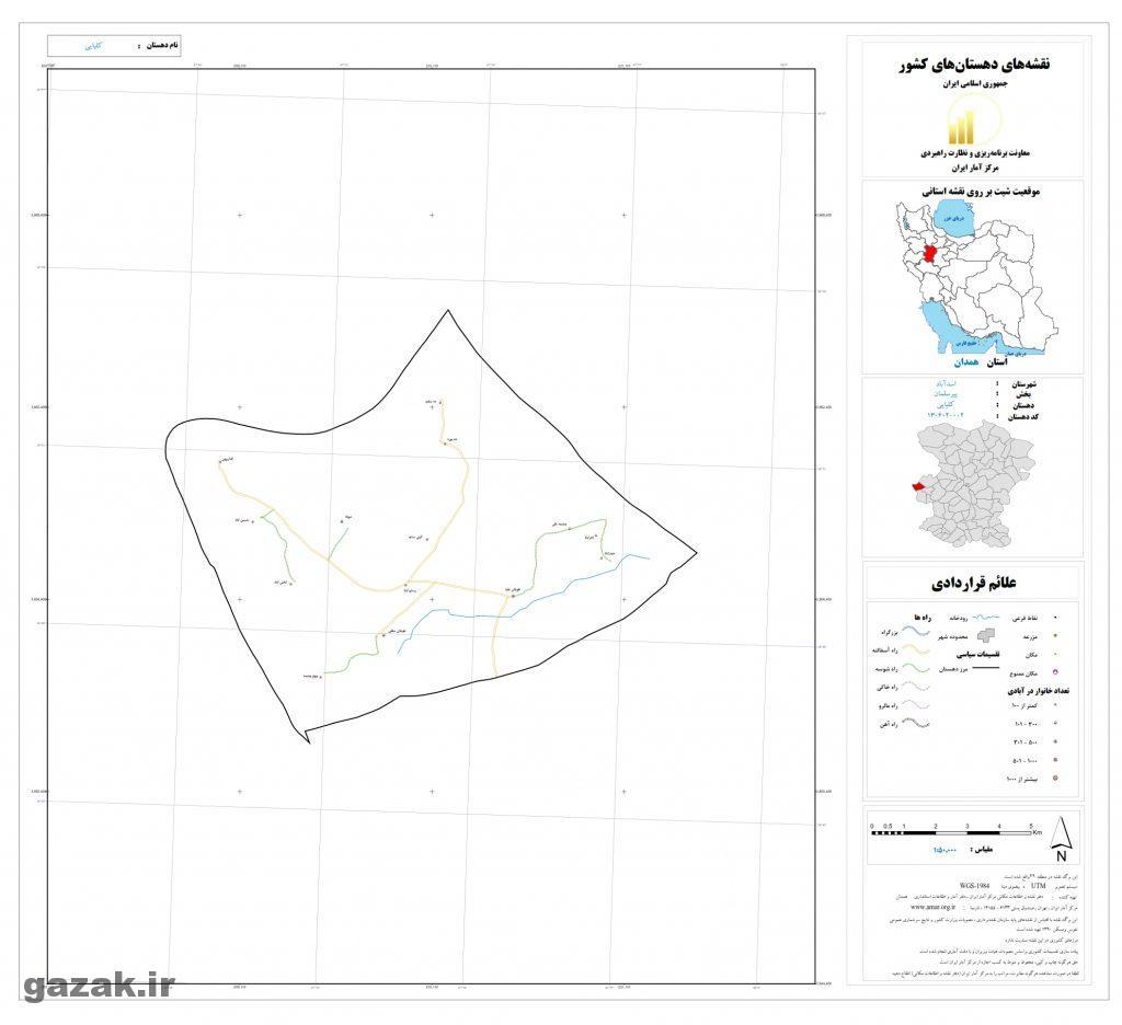 kaliai 1024x936 - نقشه روستاهای شهرستان اسد آباد