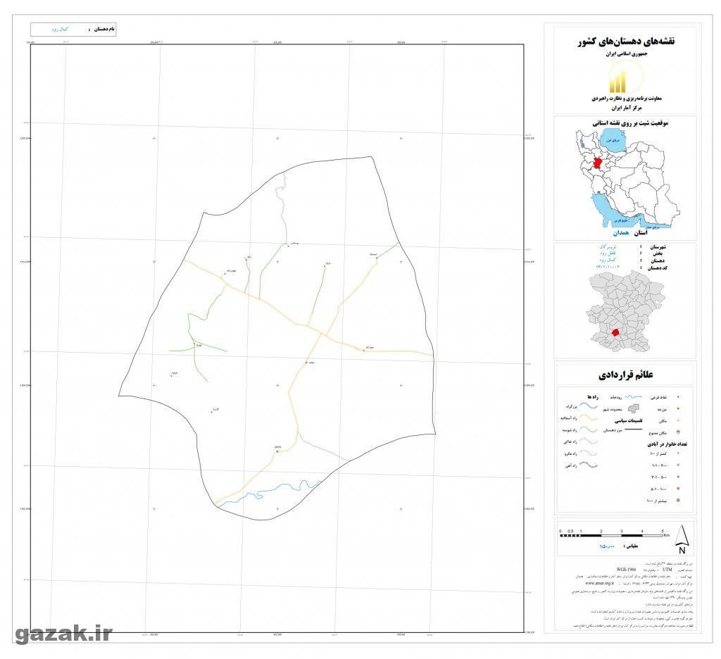 kamal roud 1024x936 - نقشه روستاهای شهرستان تویسرکان