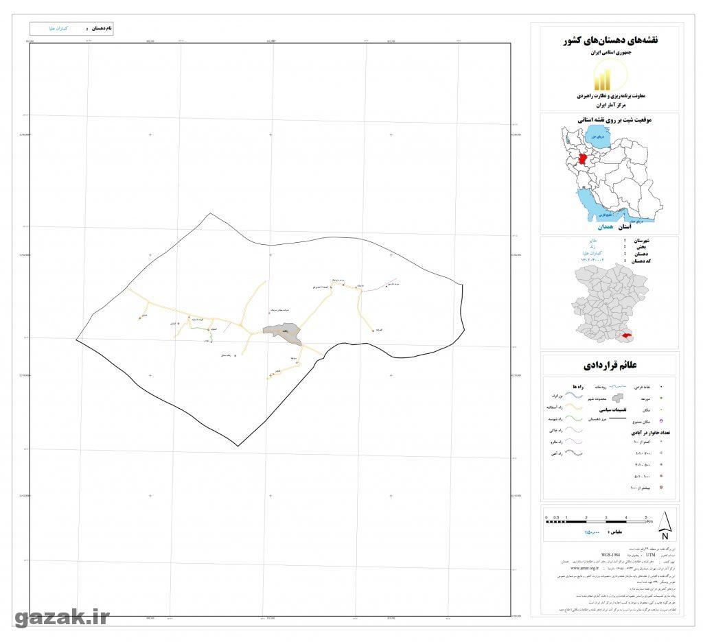 kamazan olia 1024x936 - نقشه روستاهای شهرستان ملایر