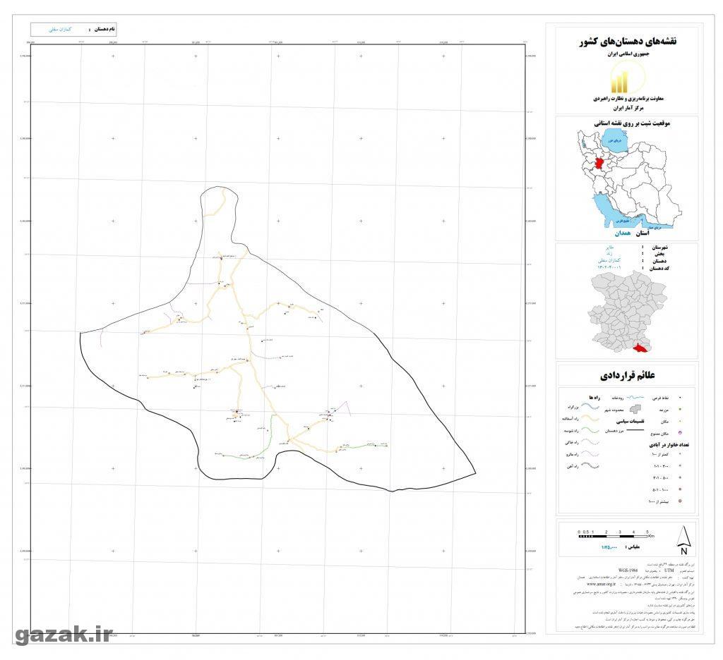 kamazan sofla 1024x936 - نقشه روستاهای شهرستان ملایر
