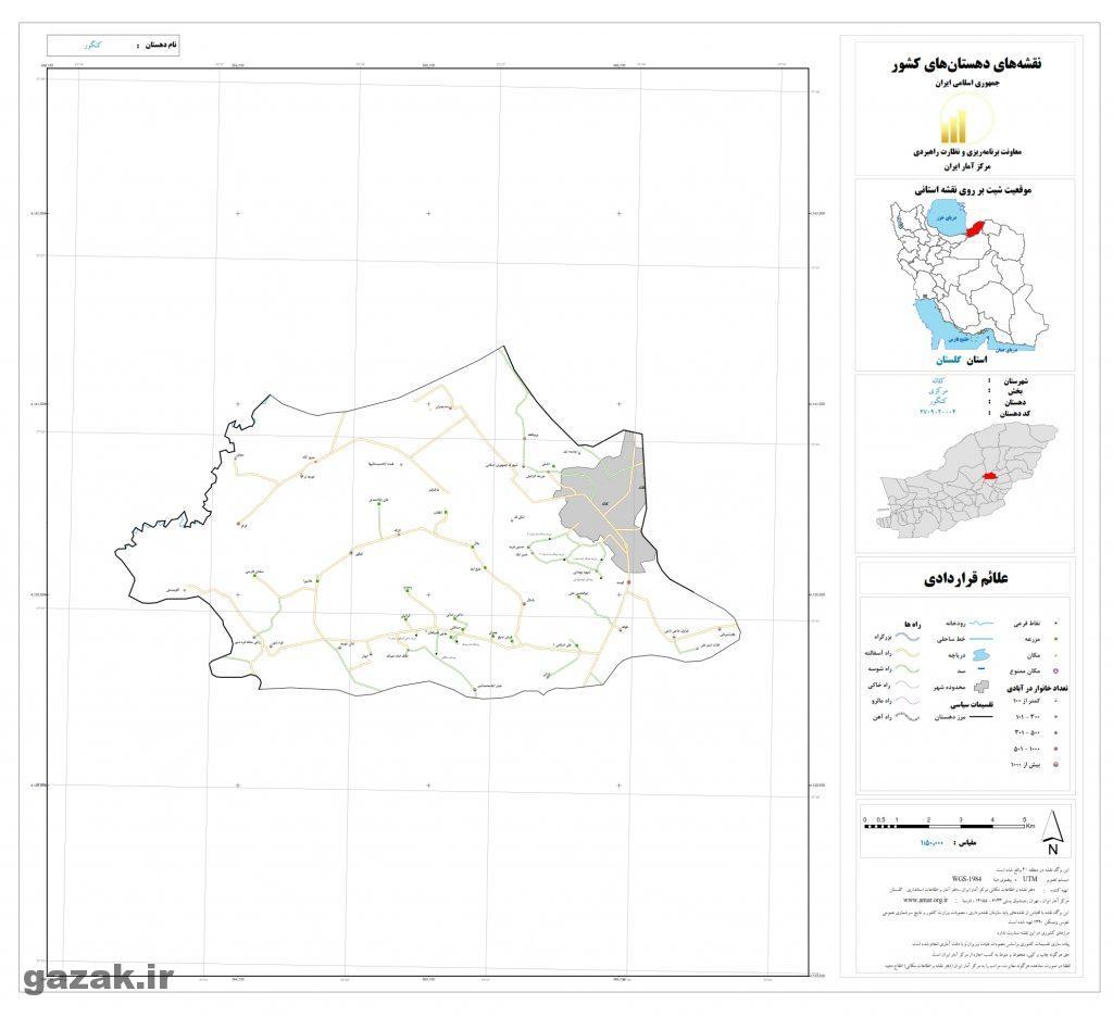 kangor 1024x936 - نقشه روستاهای شهرستان کلاله