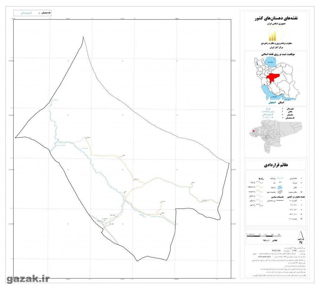 karchampo shomali 1024x936 - نقشه روستاهای شهرستان فریدن