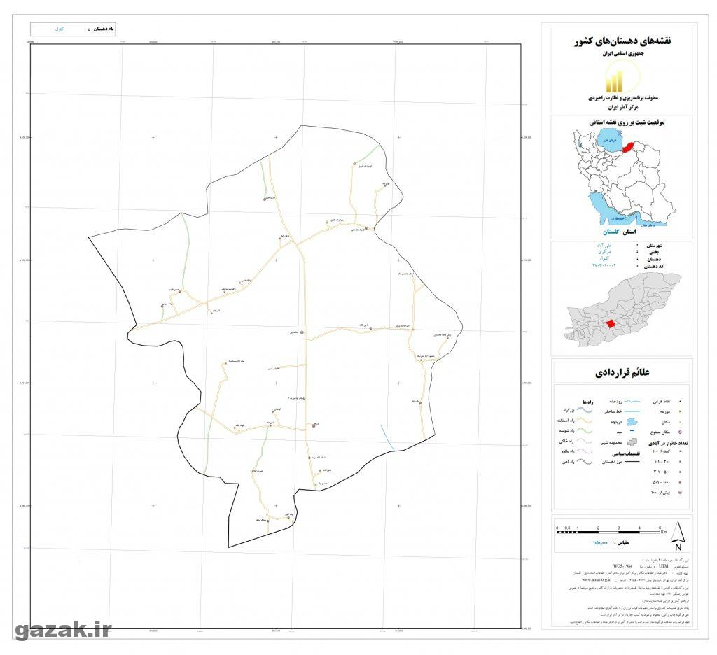katol 1024x936 - نقشه روستاهای شهرستان علی آباد