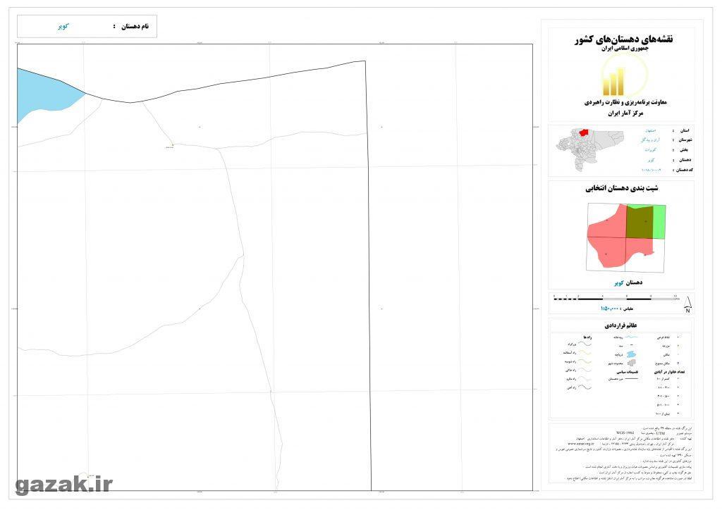 kavir 2 1024x724 - نقشه روستاهای شهرستان آران و بیدگل