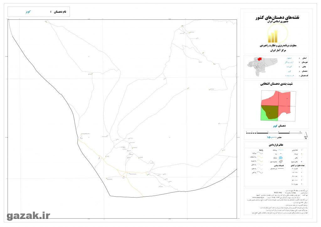 kavir 3 1024x724 - نقشه روستاهای شهرستان آران و بیدگل