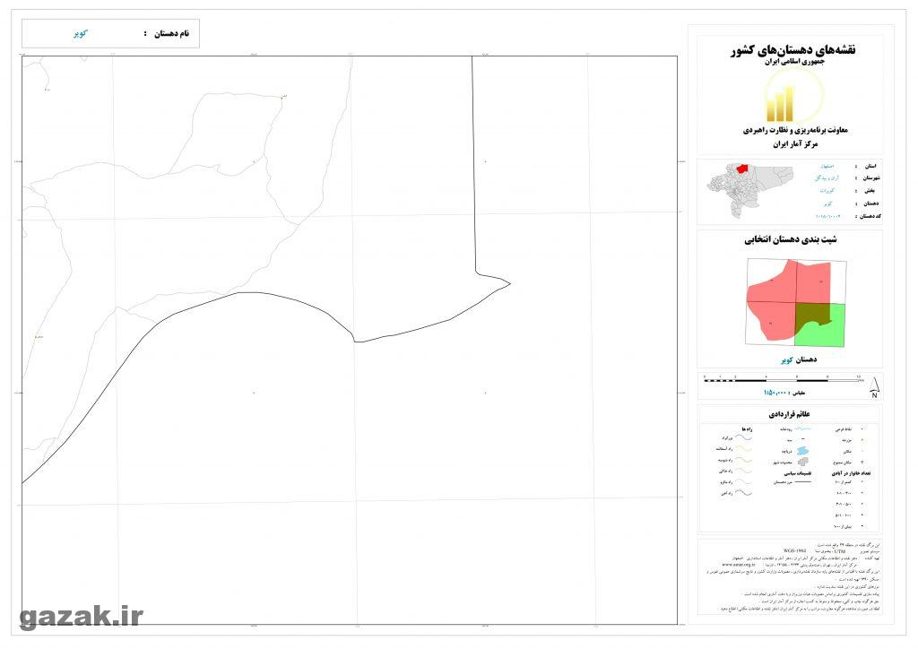 kavir 4 1024x724 - نقشه روستاهای شهرستان آران و بیدگل