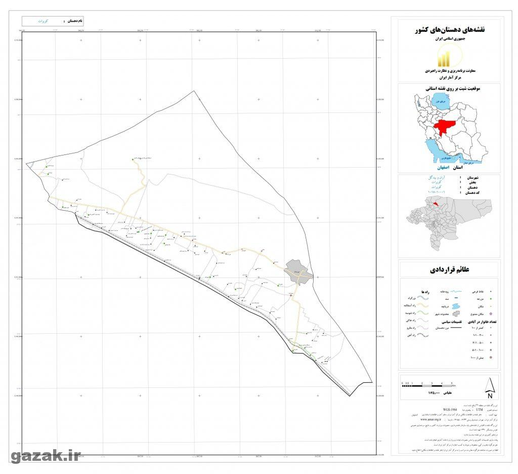 kavirat 1024x936 - نقشه روستاهای شهرستان آران و بیدگل