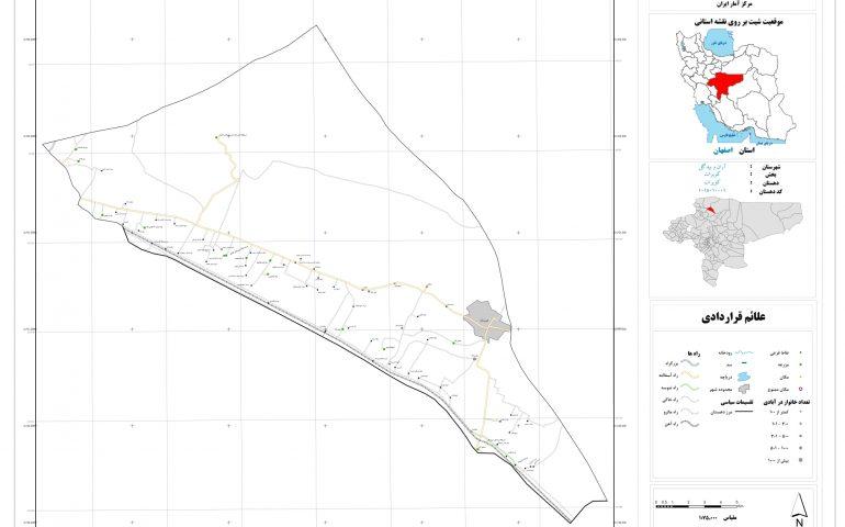نقشه کویرات