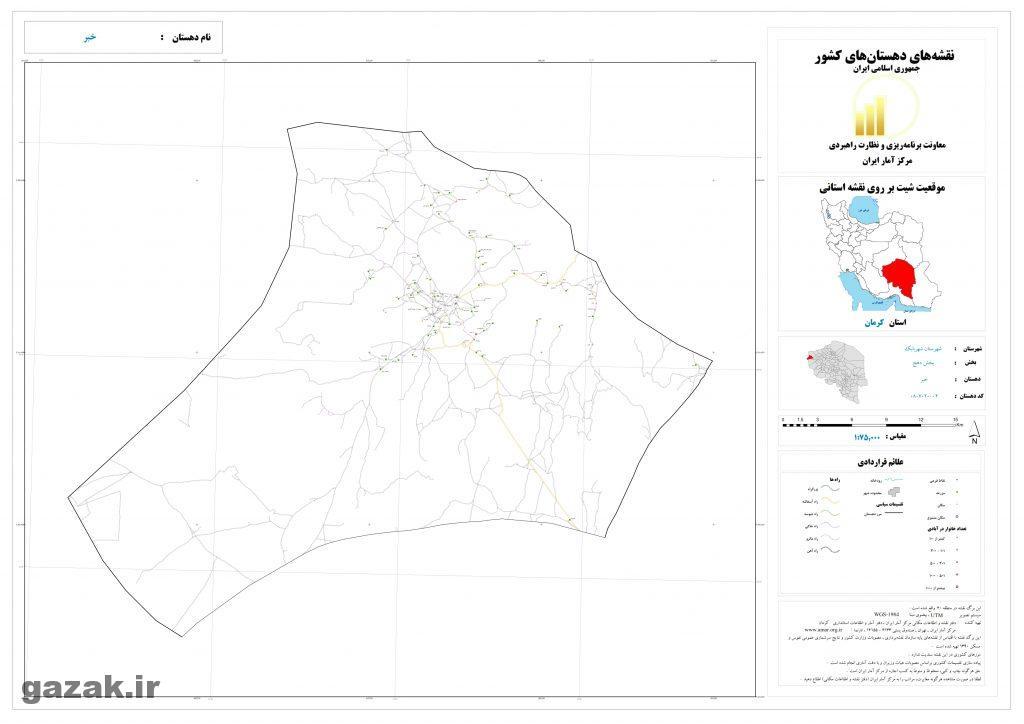 khabar 1 1024x724 - نقشه روستاهای شهرستان شهر بابک