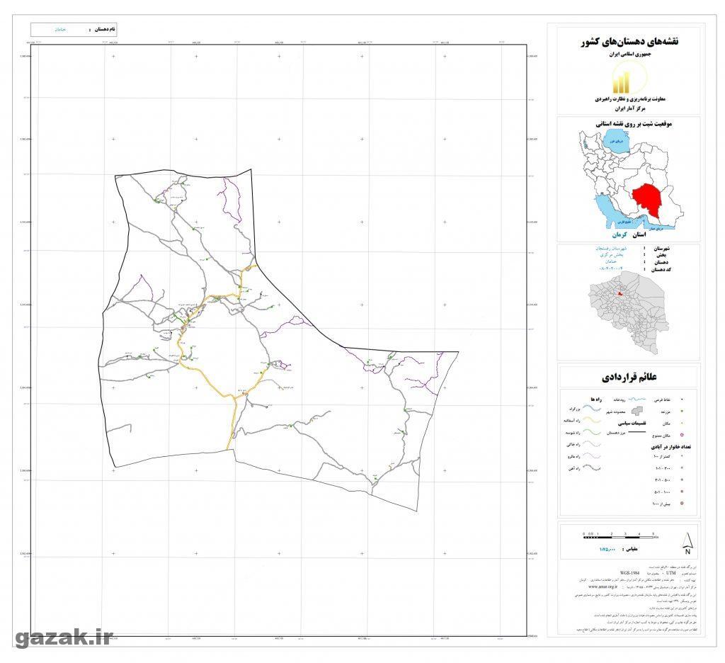 khanaman 1024x936 - نقشه روستاهای شهرستان رفسنجان