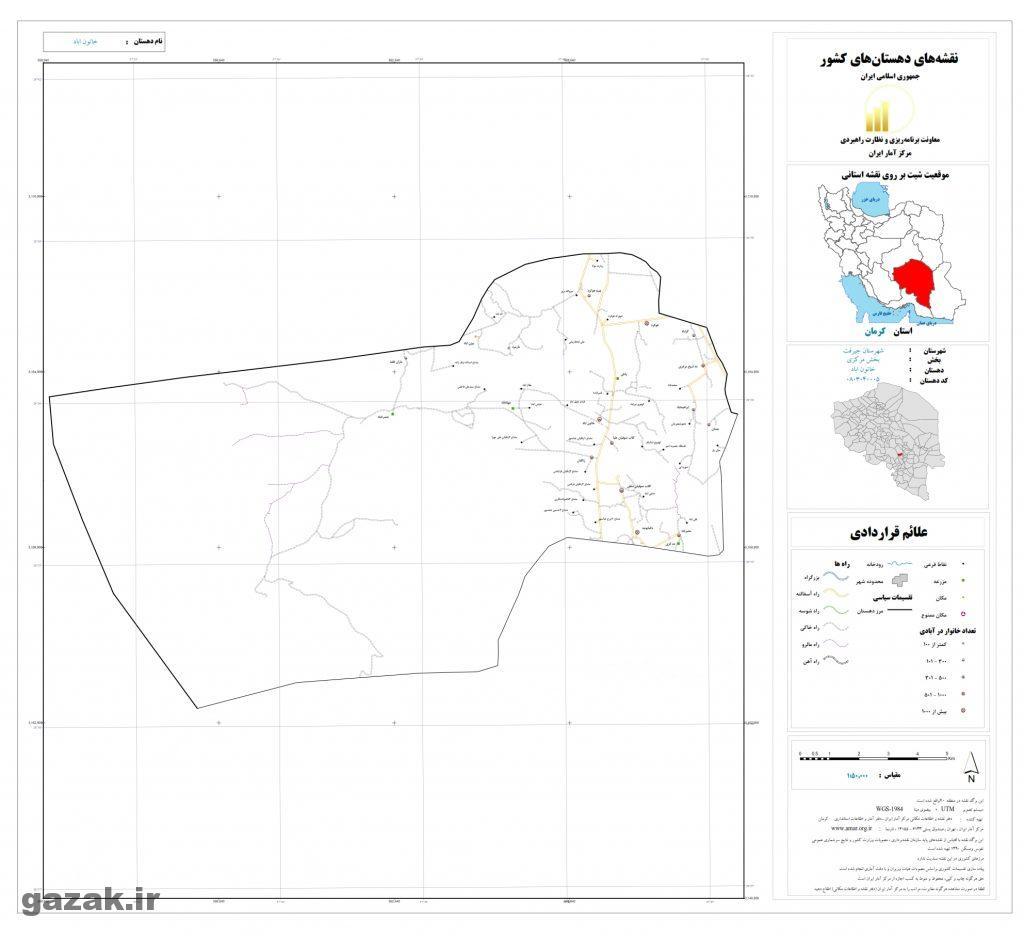 khaton abad 1024x936 - نقشه روستاهای شهرستان جیرفت