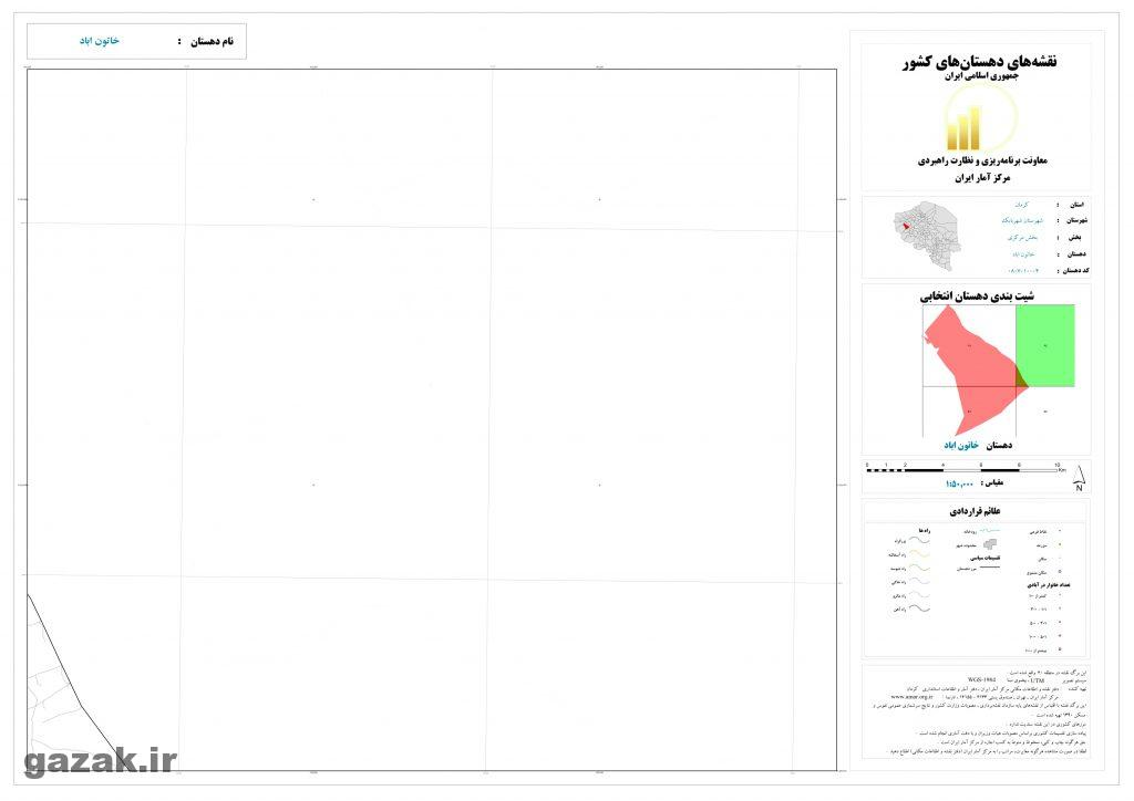 khatoon abad 2 1024x724 - نقشه روستاهای شهرستان شهر بابک