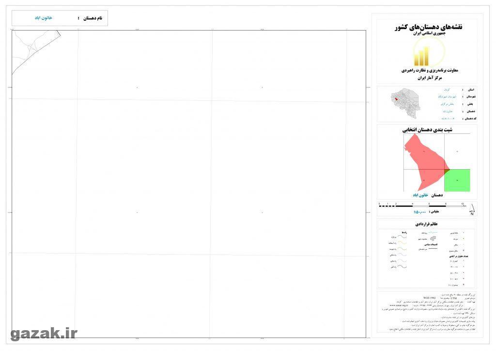 khatoon abad 4 1024x724 - نقشه روستاهای شهرستان شهر بابک