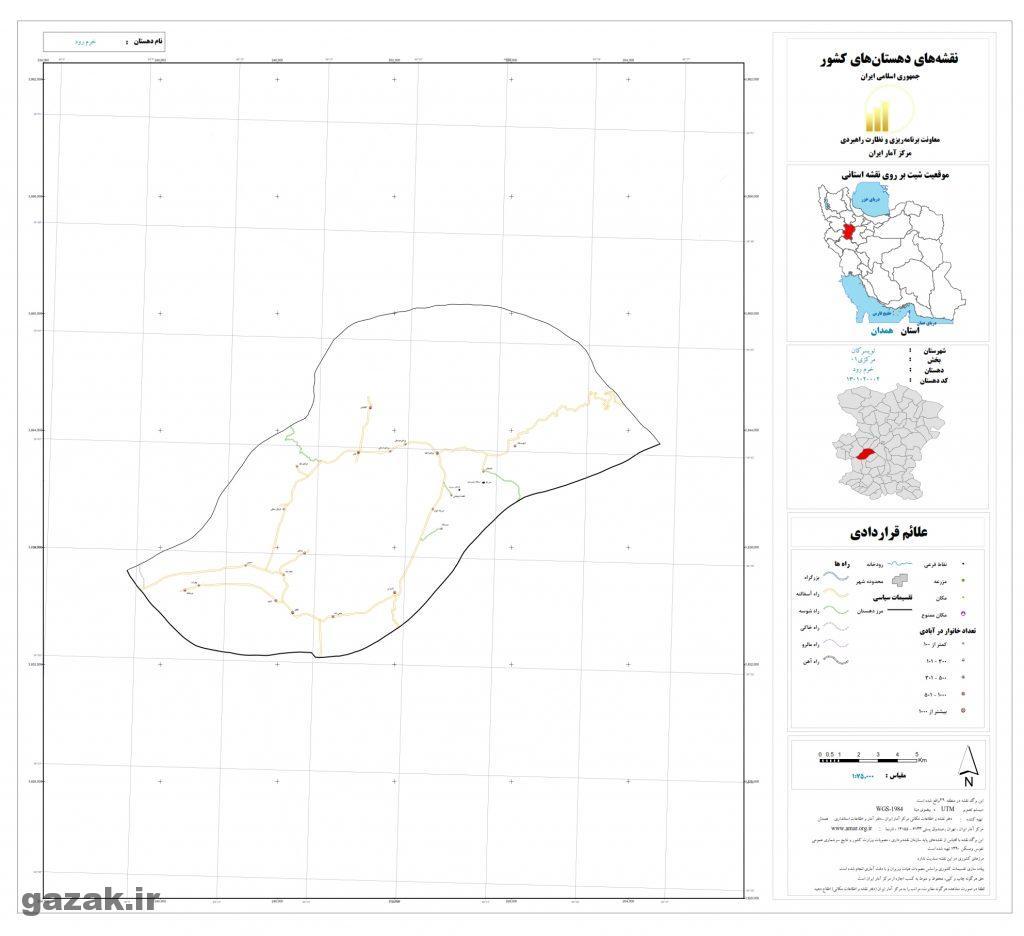 khoram roud 1024x936 - نقشه روستاهای شهرستان تویسرکان