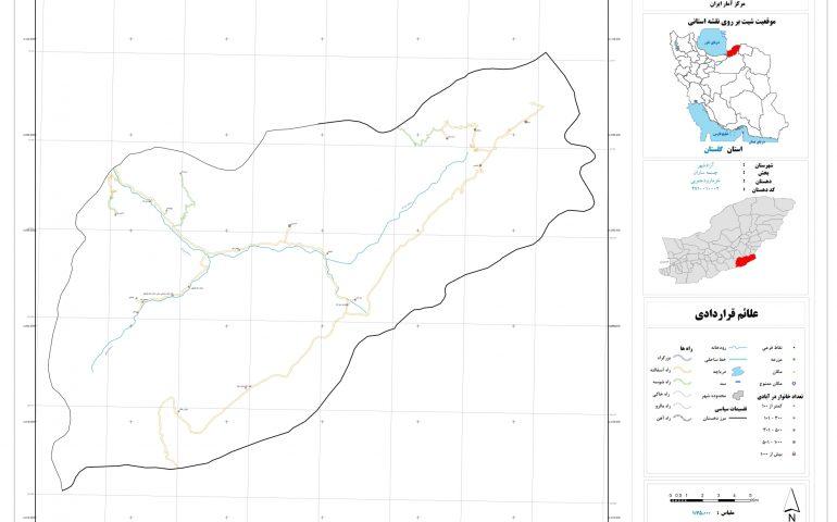 نقشه روستای خرمارود جنوبی