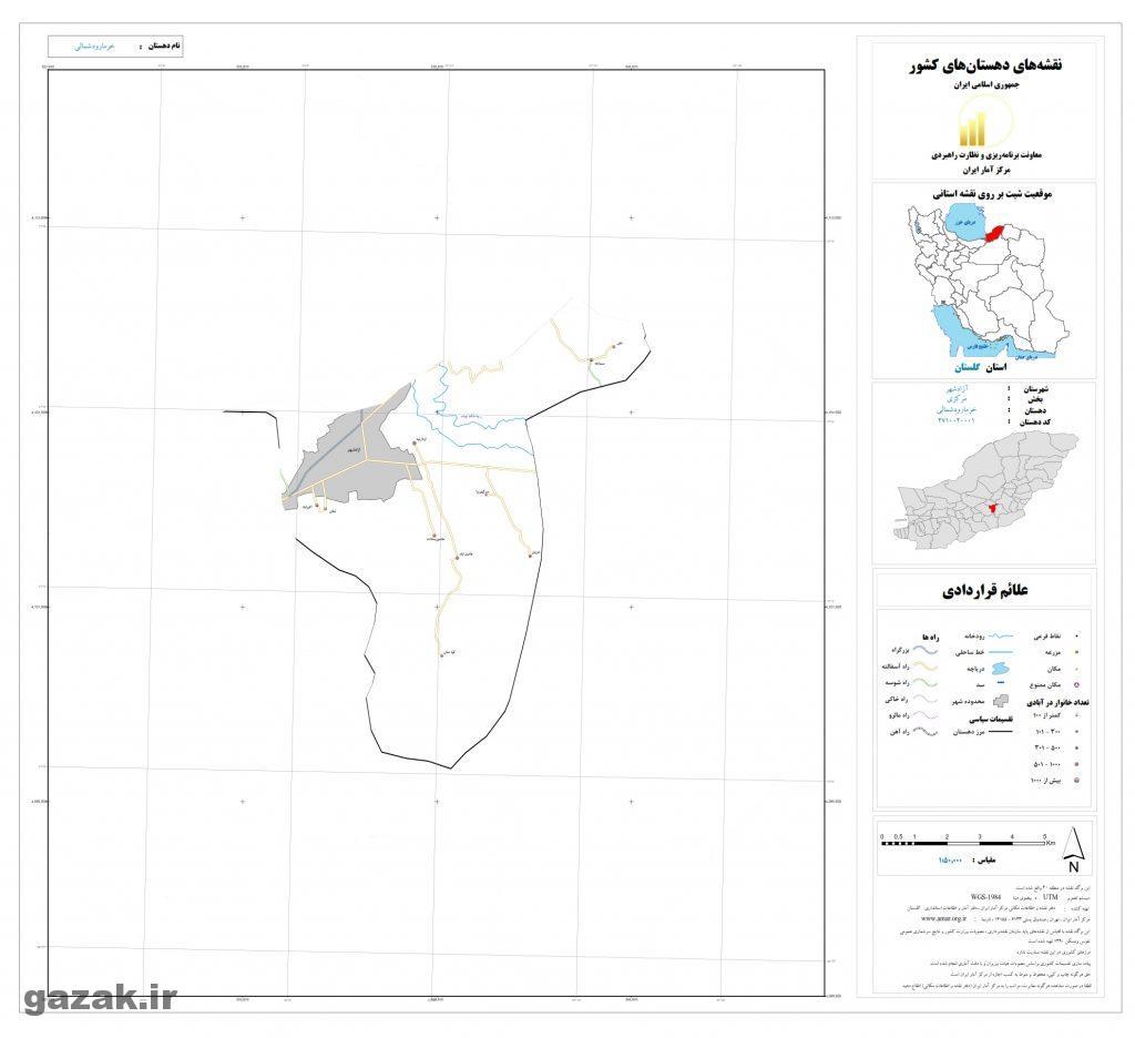 khormaroud shomali 1024x936 - نقشه روستاهای شهرستان آزاد شهر