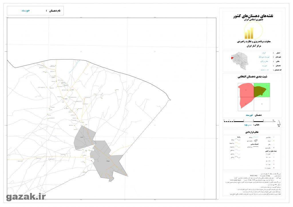 khorsand 2 1024x724 - نقشه روستاهای شهرستان شهر بابک