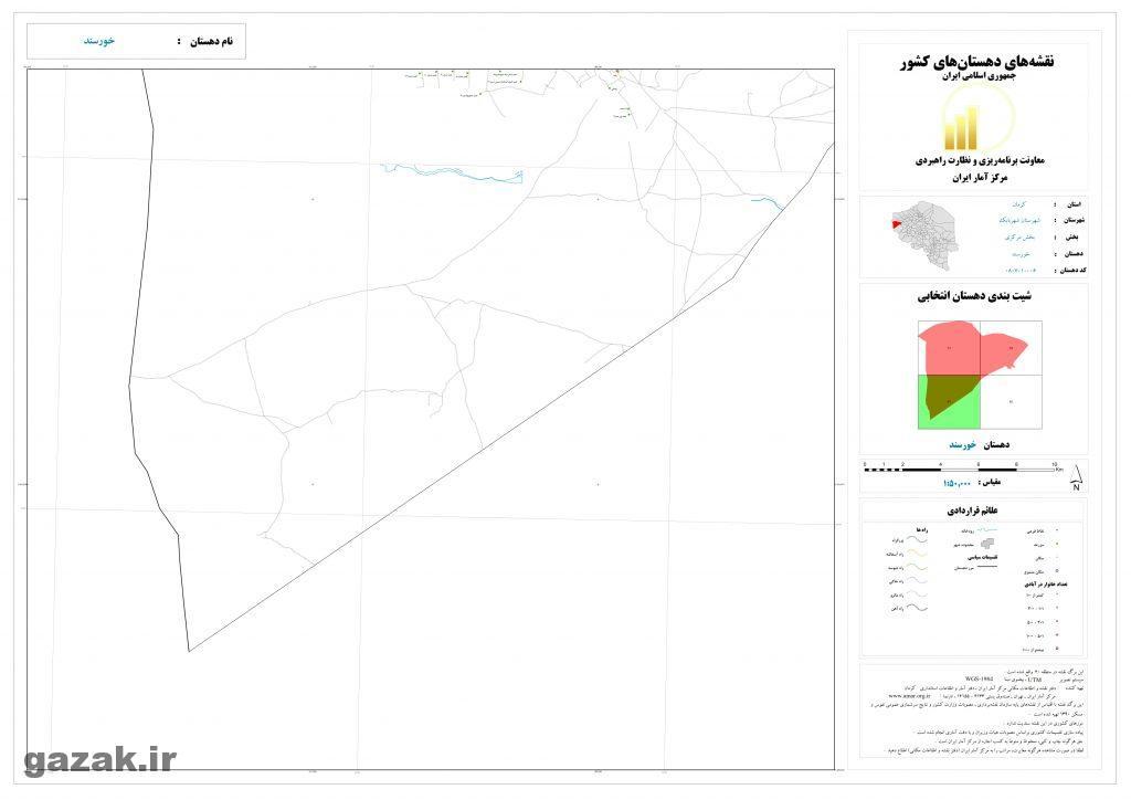 khorsand 3 1024x724 - نقشه روستاهای شهرستان شهر بابک