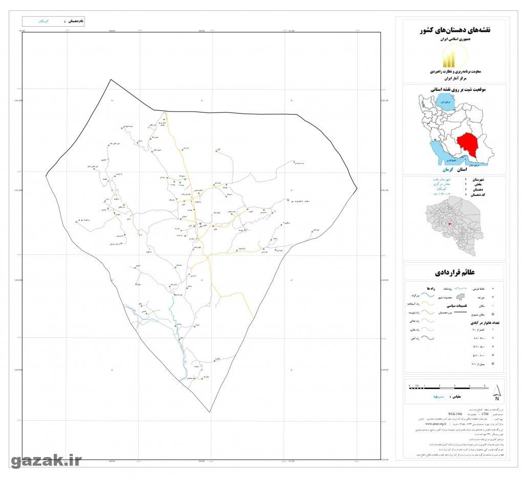 kiskan 1024x936 - نقشه روستاهای شهرستان بافت