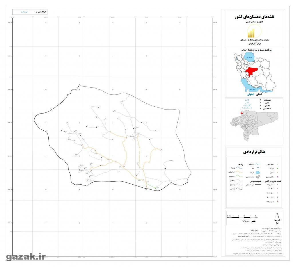 kohdasht 1024x936 - نقشه روستاهای شهرستان کاشان