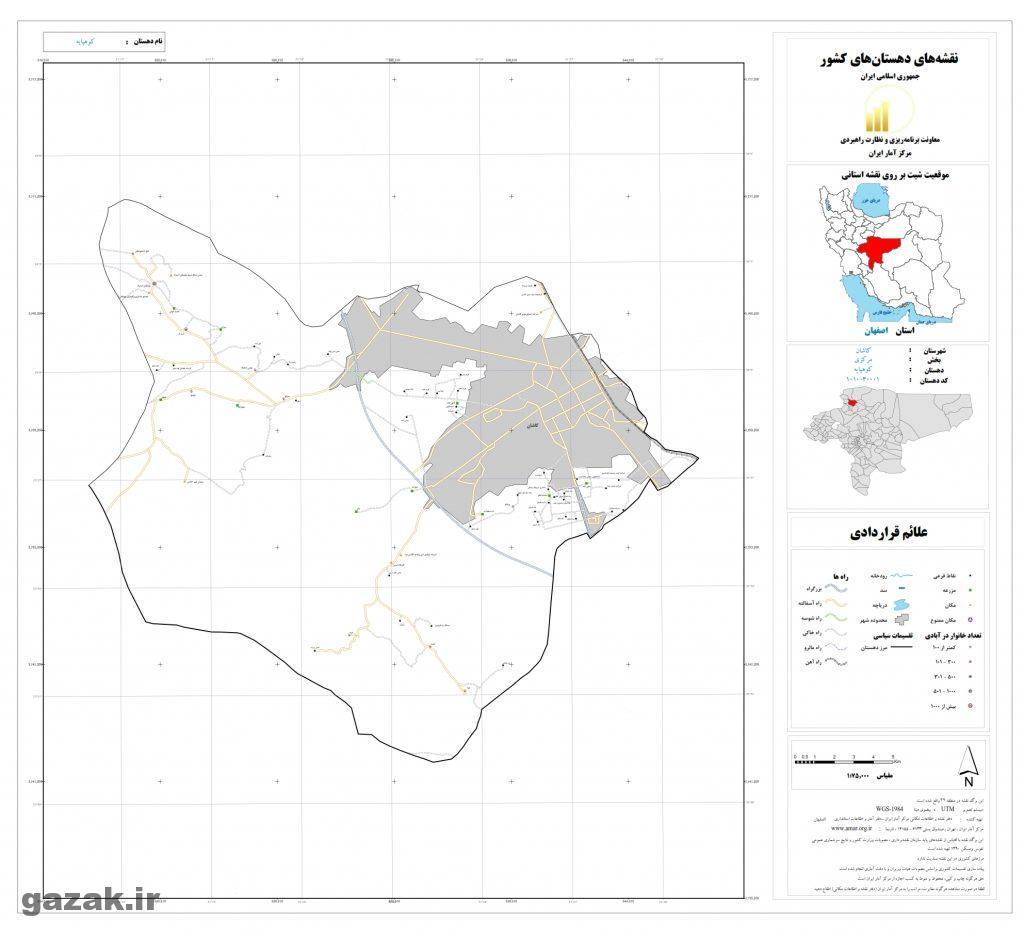 kohpayeh 1024x936 - نقشه روستاهای شهرستان کاشان