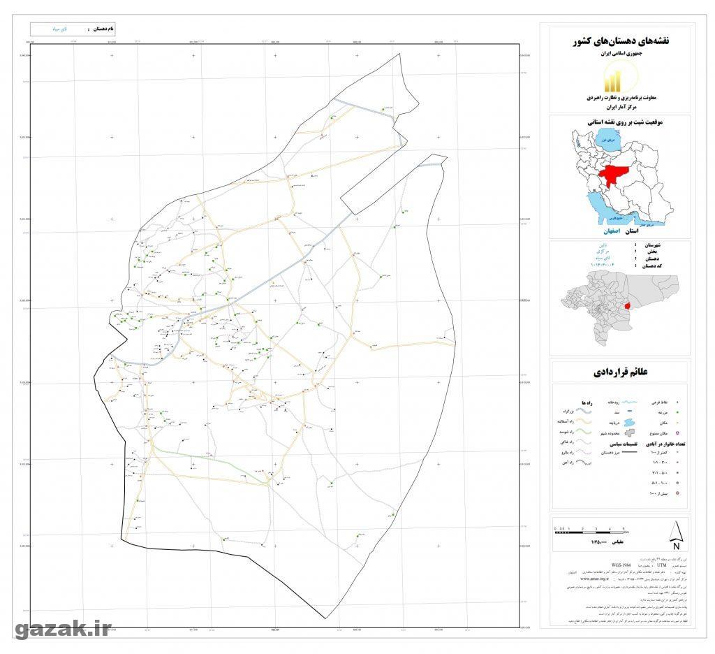 lai siah 1024x936 - نقشه روستاهای شهرستان نائین