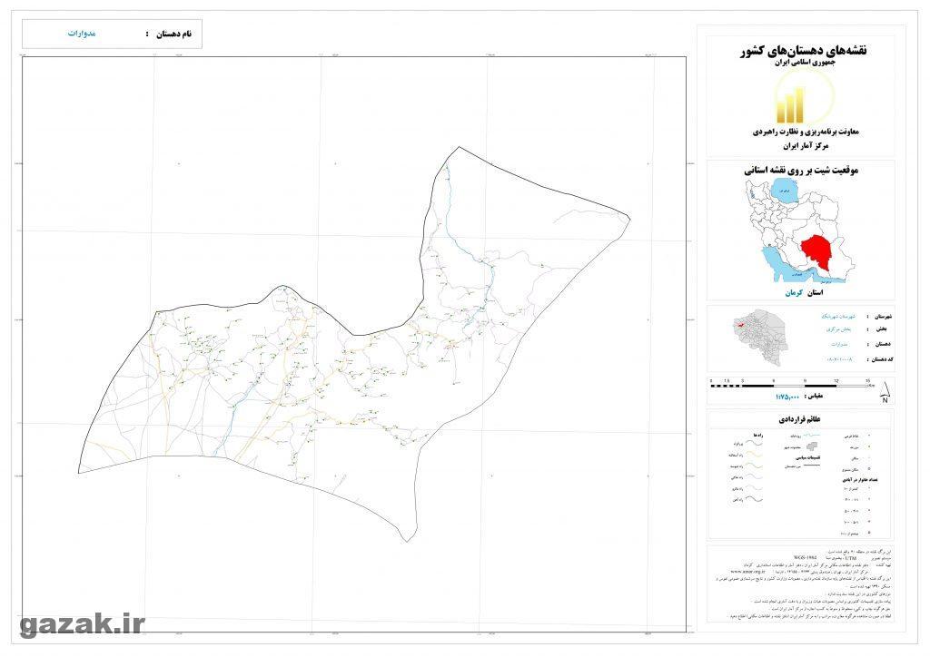 madovarat 1024x724 - نقشه روستاهای شهرستان شهر بابک