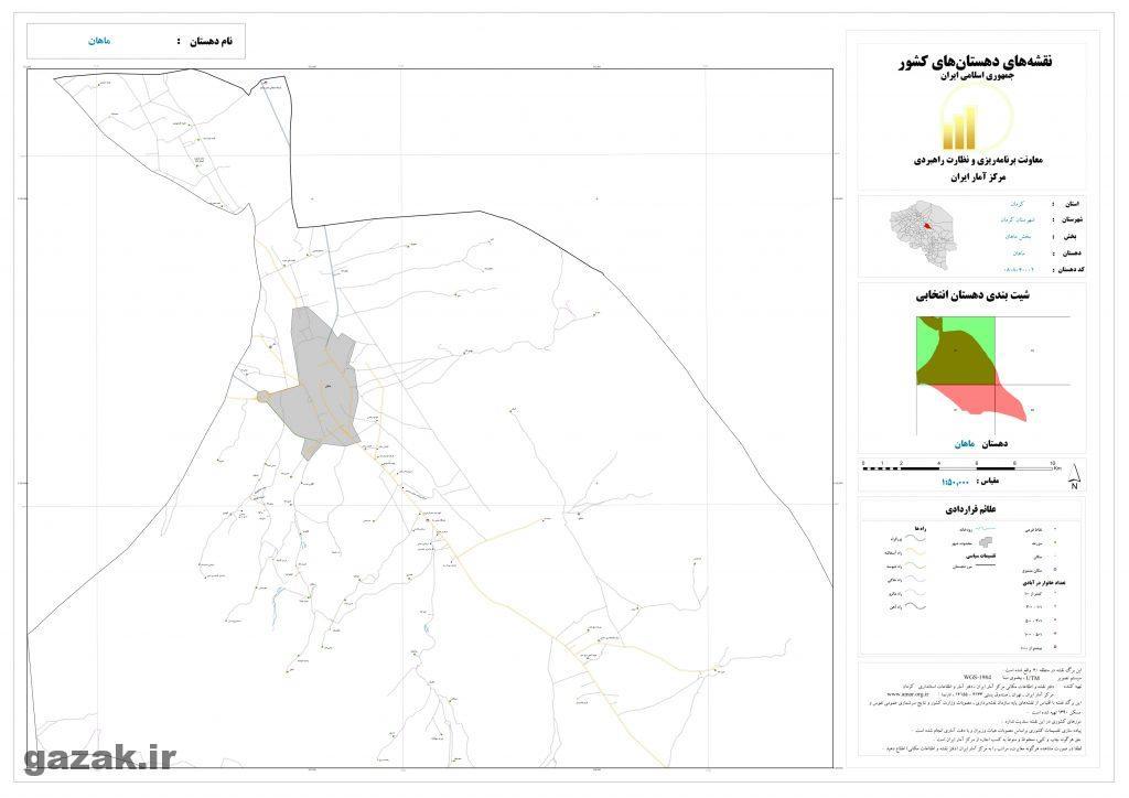 mahan 1024x724 - نقشه روستاهای شهرستان کرمان