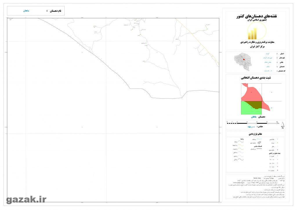 mahan 3 1024x724 - نقشه روستاهای شهرستان کرمان