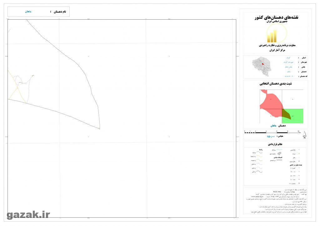 mahan 4 1024x724 - نقشه روستاهای شهرستان کرمان