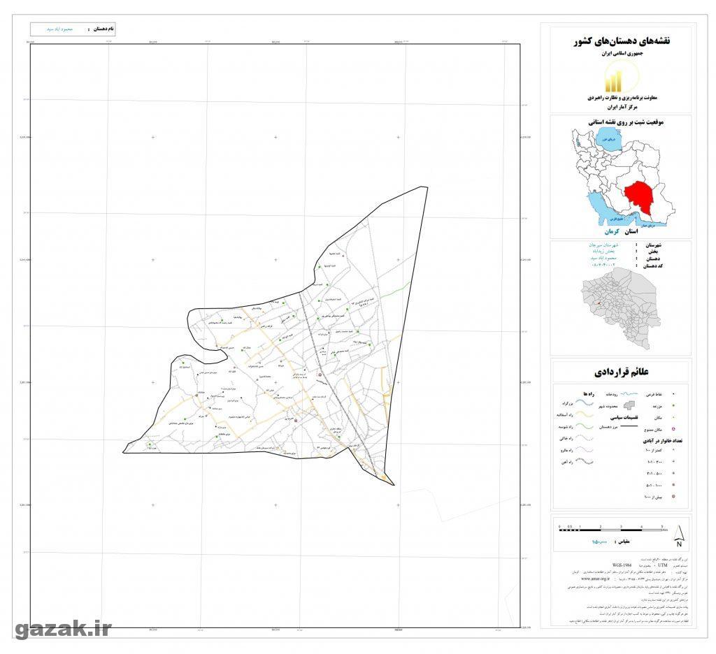 mahmod abad seyed 1024x936 - نقشه روستاهای شهرستان سیرجان