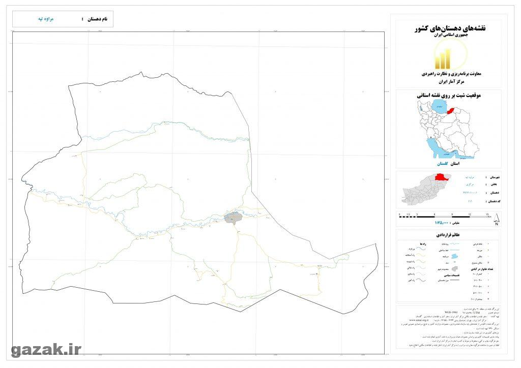 maraveh tape 1024x724 - نقشه روستاهای شهرستان مراوه تپه