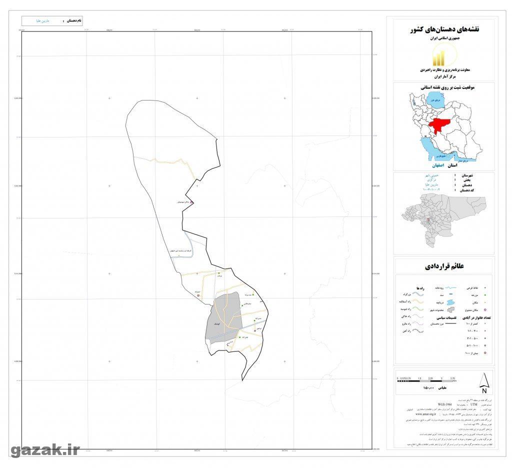 marbin olia 1024x936 - نقشه روستاهای شهرستان خمینی شهر