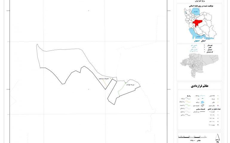 نقشه روستای ماربین سفلی