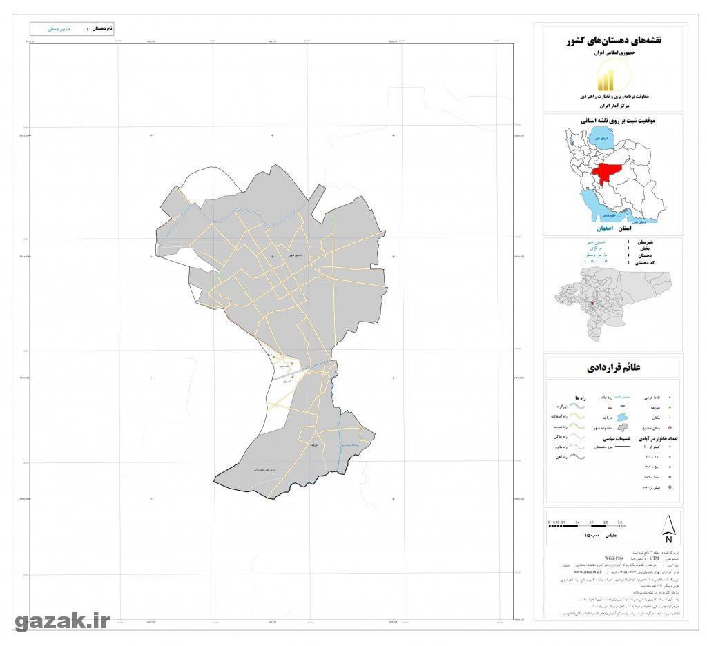 marbin vosta 1024x936 - نقشه روستاهای شهرستان خمینی شهر