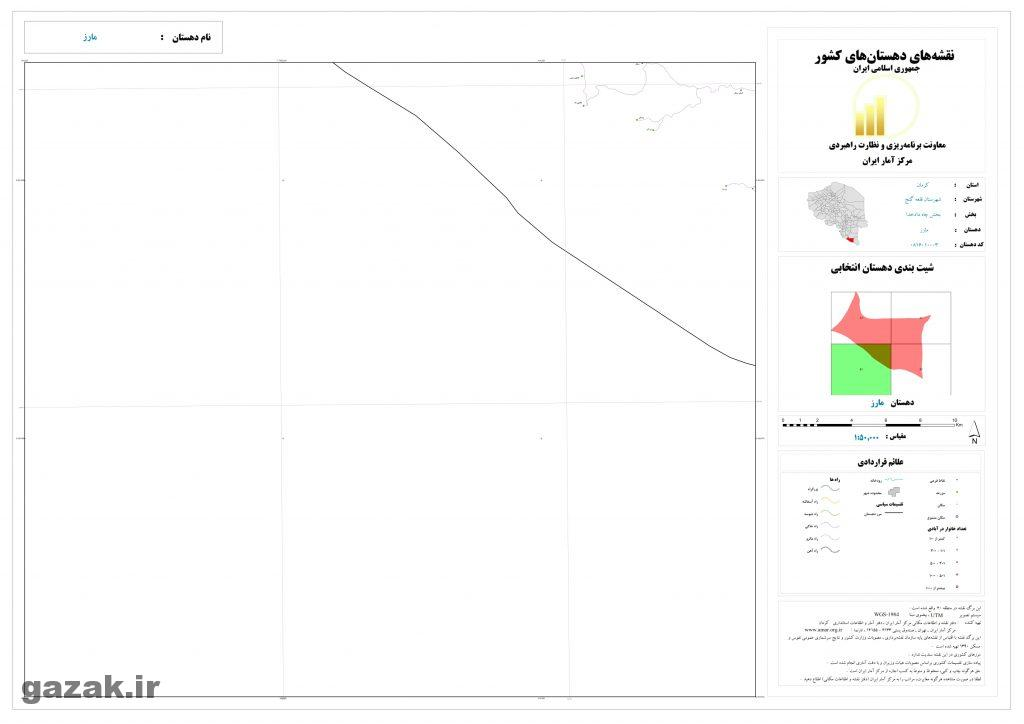 marz 3 1024x724 - نقشه روستاهای شهرستان قلعه گنج